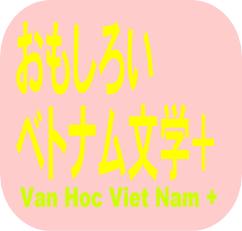 ハノイ36通のカーザオ紹介2